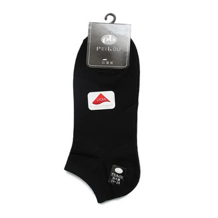 貝柔 萊卡針織學生船襪加大版 黑 3入組 鞋全家福