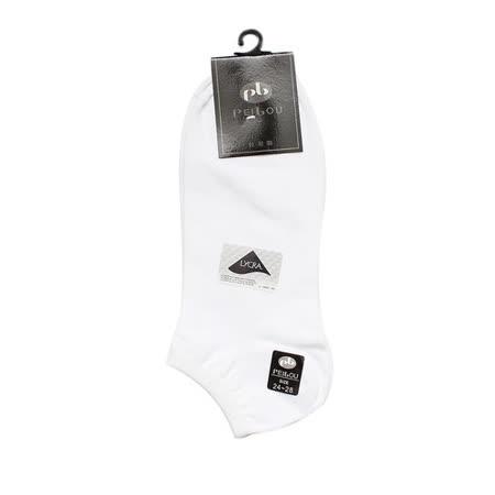 貝柔 萊卡針織學生船襪加大版 白 3入組 鞋全家福