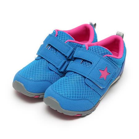 (中大童) MOONSTAR CARROT運動鞋 湛藍 鞋全家福
