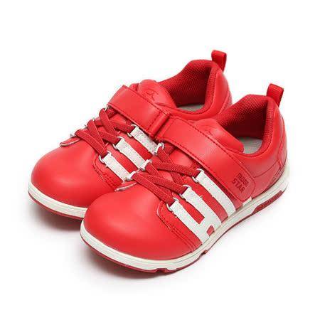 (中童) MOONSTAR CARROT多功能機能童鞋 紅 鞋全家福