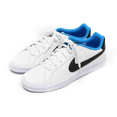 (男) NIKE COURT ROYALE 復古運動鞋 白 鞋全家福