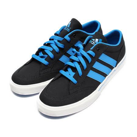 (男) ADIDAS 復古網球鞋 藍 鞋全家福