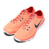 (女) NIKE WMS FLEX SUPREME TR 4 輕量訓練鞋 亮橘紅 鞋全家福