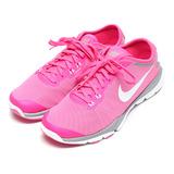 (女) NIKE FLEX SUPREME TR 4 輕量訓練鞋 粉 鞋全家福