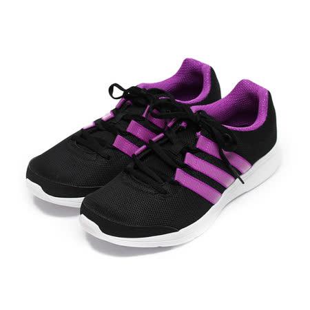 (女) ADIDAS LITE RUNNER W TEXTILE 限定版透氣休閒跑鞋 黑紫 鞋全家福