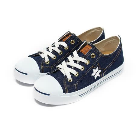(女) ARNOR 防潑水帆布鞋 藍 鞋全家福
