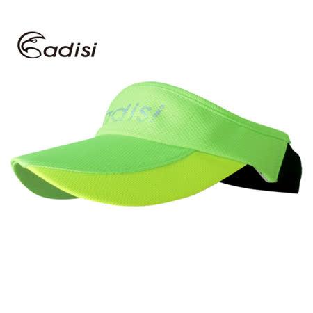 ADISI 夜光吸溼排汗空心帽 AS14096/城市綠洲(遮陽帽.休閒帽.夜光帽.帽子)