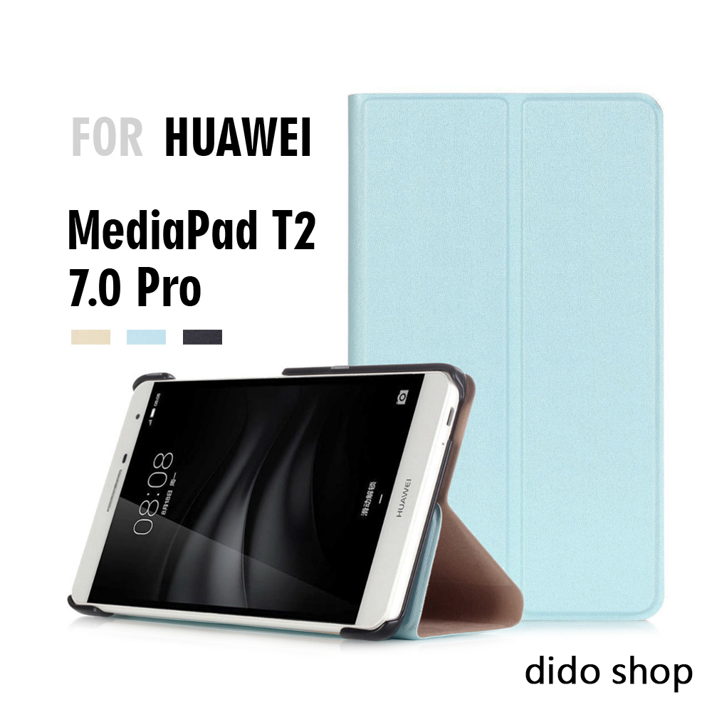 【dido shop】華為 MediaPad T2 7.0 Pro 小金石紋平板皮套 平板保護套 (NA167)