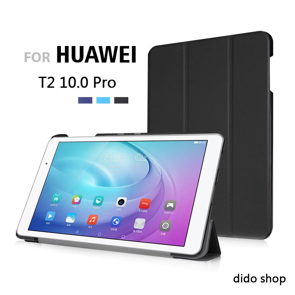 【dido shop】華為 MediaPad T2 Pro 10卡斯特紋三折平板皮套 平板保護套 (PA158)