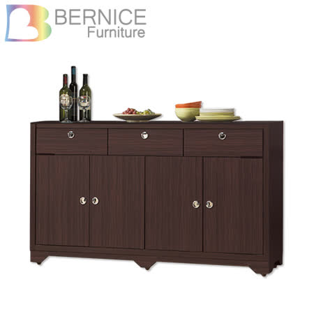 Bernice-溫斯敦5尺碗盤收納餐櫃