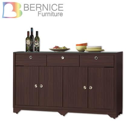Bernice-溫斯敦5尺碗盤收納餐櫃(強化玻璃檯面)