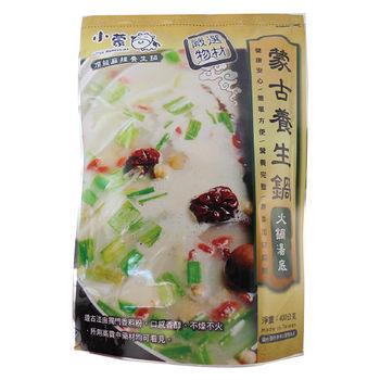 小蒙牛-蒙古養生鍋400g