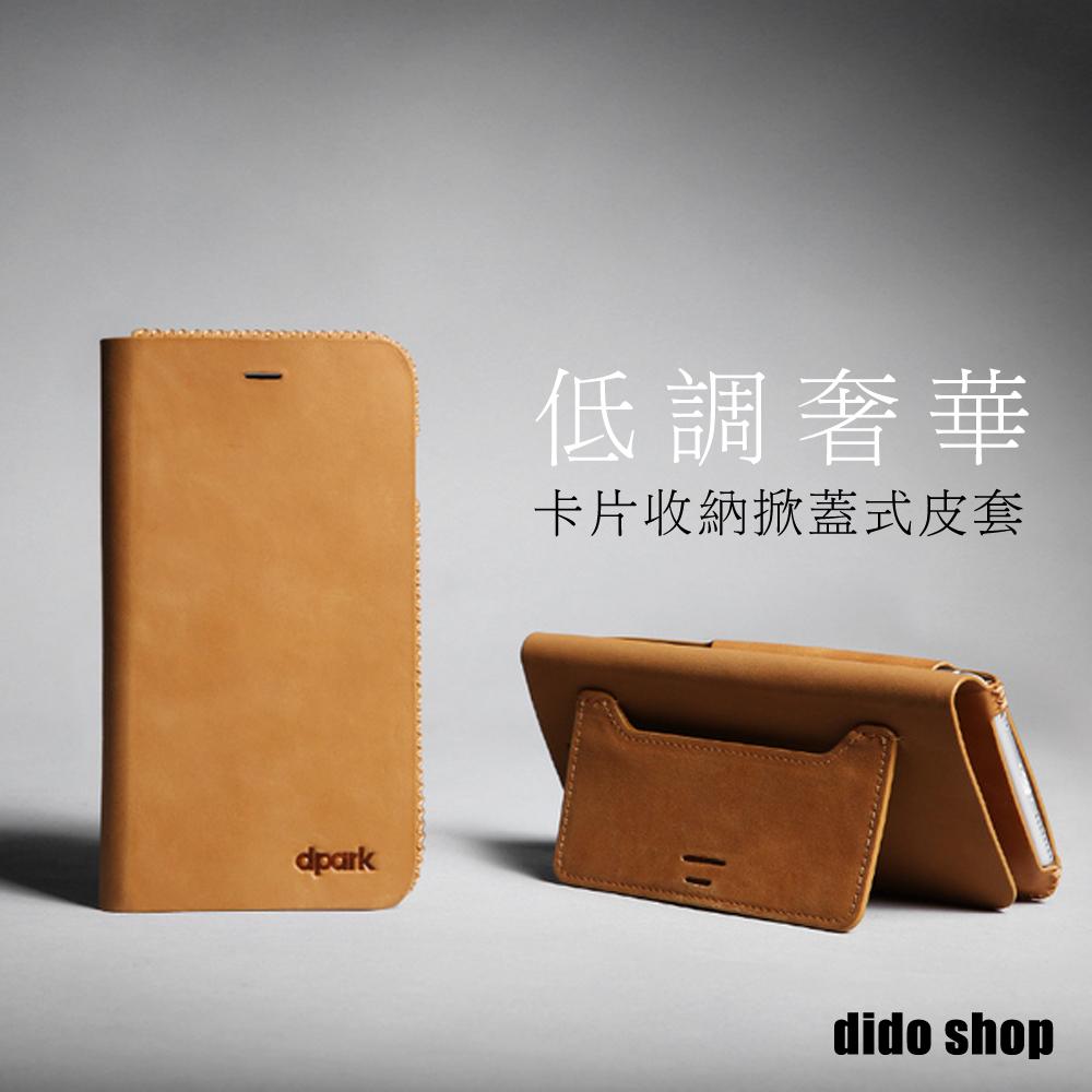 ~dido shop~iPhone66S 4.7吋 卡片收納掀蓋式牛皮皮套 站立式皮套^(