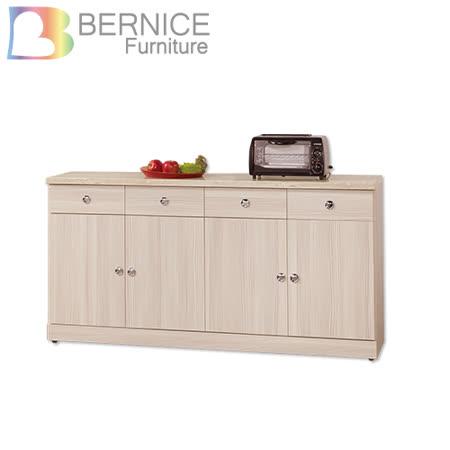 Bernice-華爾特5.3尺石面碗盤收納餐櫃(下座)