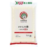 台灣穀堡日日是好米3kg