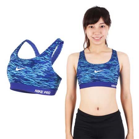 (女) NIKE 運動背心 -慢跑 路跑 運動內衣 健身 深藍水藍