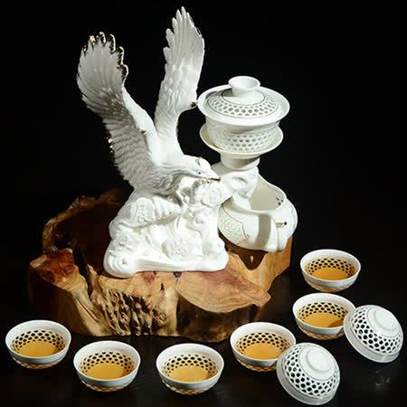 【部落客推薦】gohappy 線上快樂購【The simple Life 】鵬程萬里自動茶具10件組有效嗎嘉義 大 遠 百