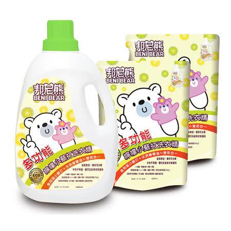 ﹝團購﹞【Benibaer邦尼熊】多功能檸檬小蘇打洗衣精2000mlx2瓶+1800mlx8包/箱