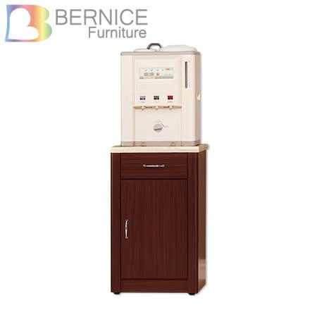 Bernice-文斯1.5尺石面碗盤收納餐櫃