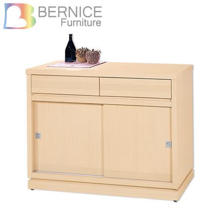 Bernice-辛克萊3尺推門碗盤收納餐櫃
