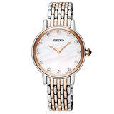 【SEIKO 精工】海之心晶鑽奢華女用腕錶(29mm/7N00-0BL0P)