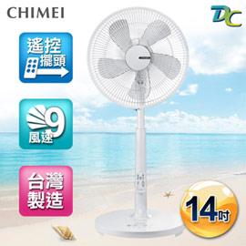 集【福利品】CHIMEI奇美 14吋DC馬達微電腦立扇 DF-14B0SR