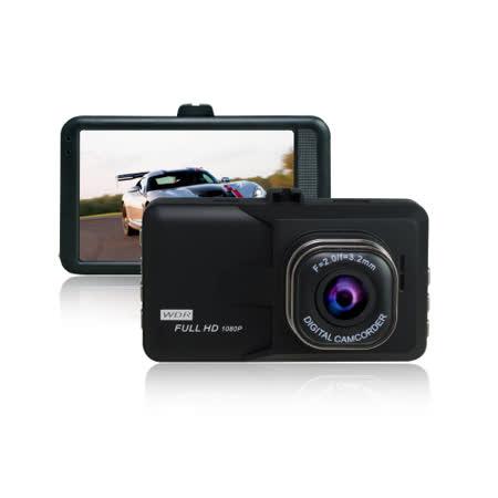 行走天下 N9高行車紀錄器檔案格式畫質行車記錄器