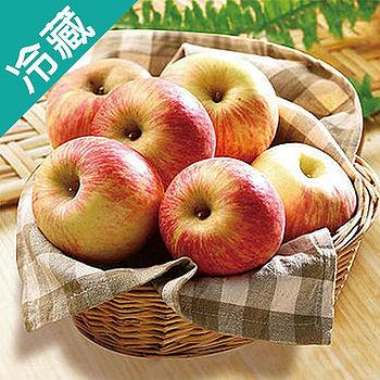 ★週年慶★智利富士蘋果64↘買10送2↘