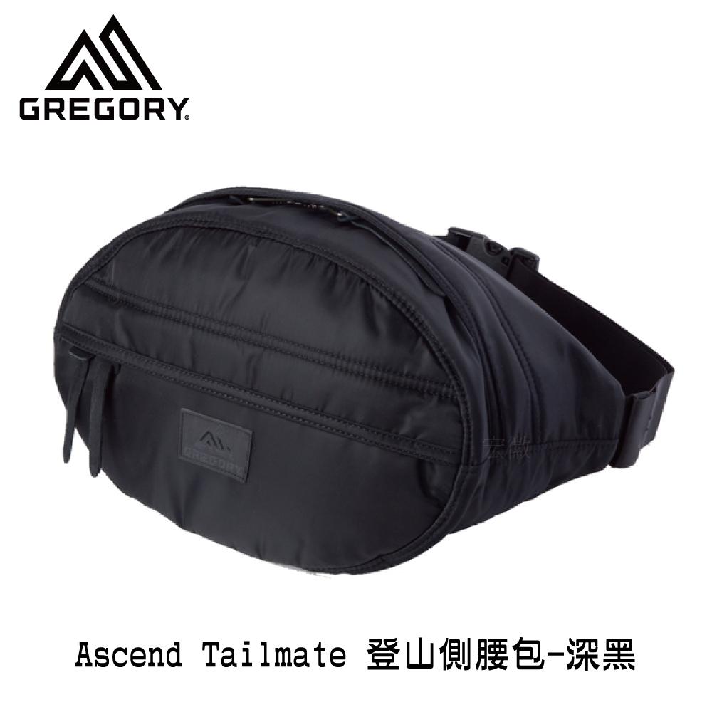 ~美國Gregory~Ascend Tailmate日系休閒側背包~深黑