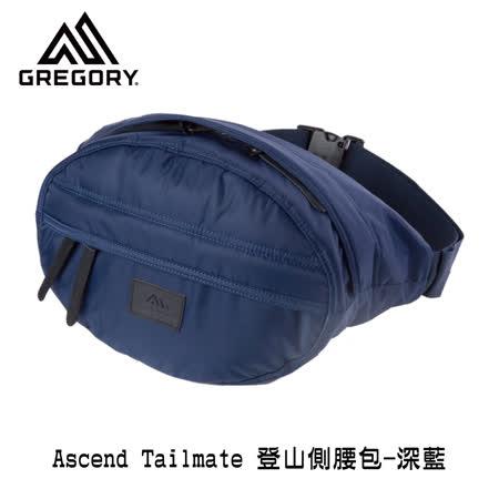 【美國Gregory】Ascend Tailmate日系休閒側背包-深藍