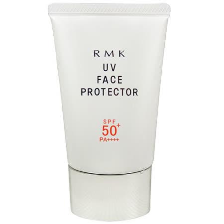 RMK UV防護乳SPF50+PA++++(50g)[無盒無中標]-2019.3