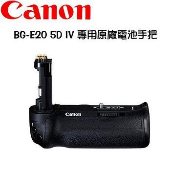 CANON BG-E20 5D MARK IV 專用原廠電池手把 (公司貨)