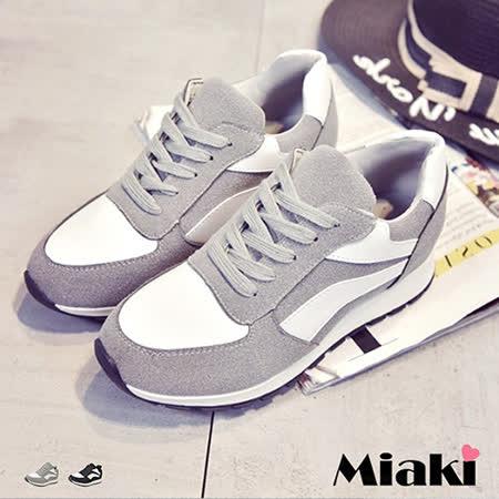 【Miaki】慢跑鞋韓妞時尚經典百搭綁帶厚底包鞋 (灰色 / 黑色)