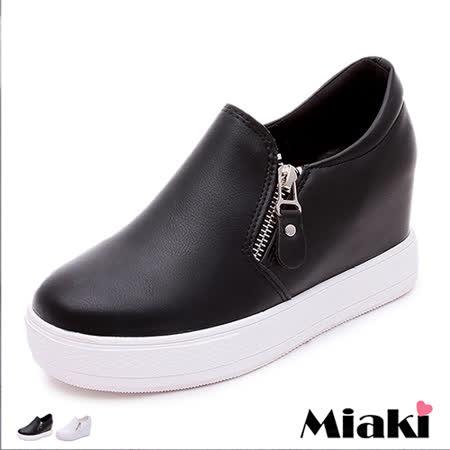 【Miaki】休閒鞋英倫經典素面側拉鍊內增高厚底包鞋 (白色 / 黑色)