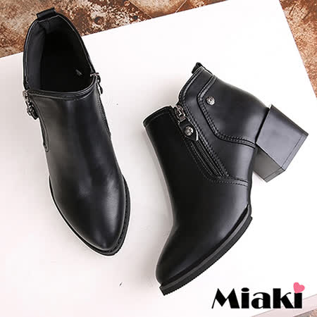 【Miaki】踝短靴歐美時尚帥氣鉚釘拉鍊低跟包鞋 (黑色)