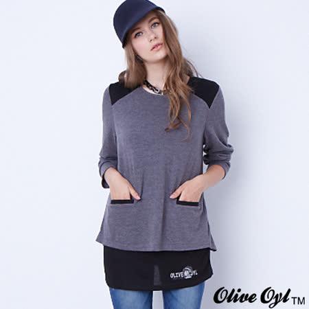 【Olive Oyl奧莉薇】 假兩件撞色裝飾口袋針織圓領T恤(共二色)