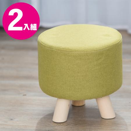 【勸敗】gohappyIDEA-日式可拆洗亞麻圓凳-2入組好用嗎愛 買 營業 時間 新竹