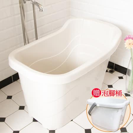 【百貨通】風呂健康泡澡桶-186L