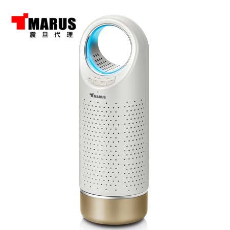 MARUS馬路 360環繞音浪隨身藍牙喇叭+免持通話(MSK-108-WH)
