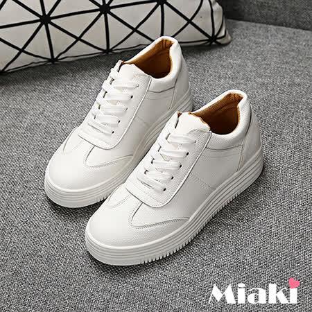 【Miaki】慢跑鞋首爾時尚街頭素面經典厚底包鞋 (白色)