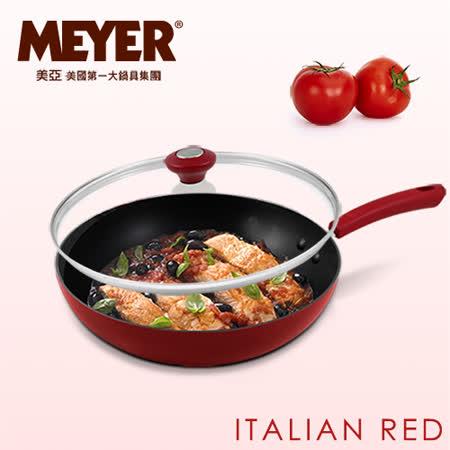 【MEYER】美國美亞義大利紅耐磨不沾單柄炒鍋30CM(含蓋)