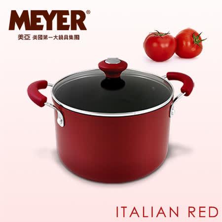 【MEYER】美國美亞義大利紅耐磨不沾雙耳湯鍋22CM(含蓋)