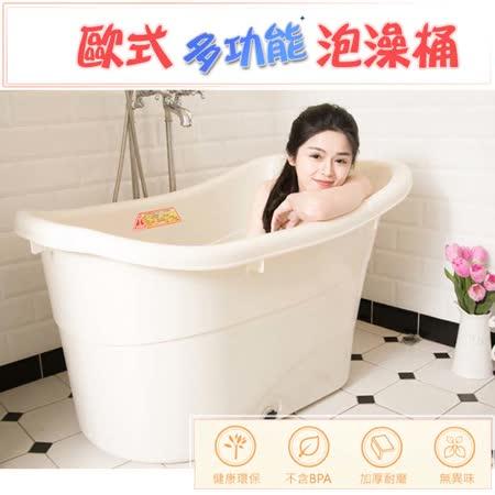 【好物分享】gohappy快樂購【百貨通】歐式多功能泡澡桶-250L效果買 購 網