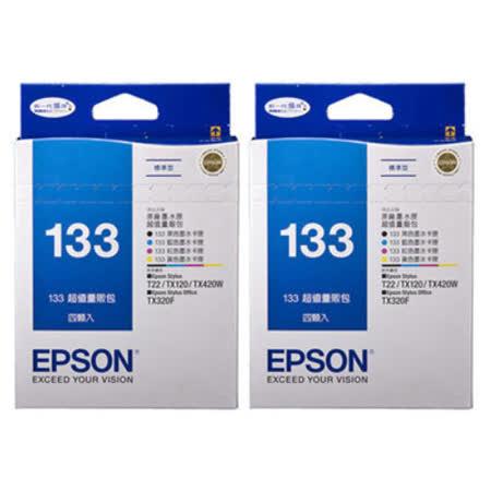 【EPSON】T133650 133 原廠四色墨水匣 量販包 超值組合  (雙入組)