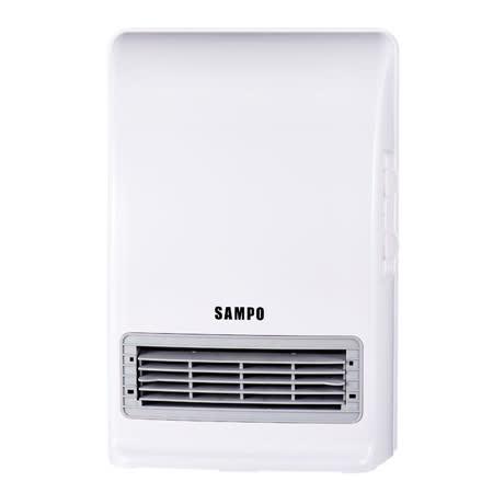 【SAMPO聲寶】可壁掛陶瓷防水電暖器 HX-FN12P