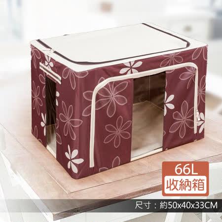 【旺寶】66L大容量防潑水牛津布雙門單視窗衣物鐵架收納箱