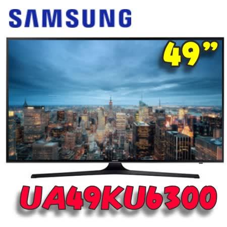 ★結帳再折扣★SAMSUNG三星【UA49KU6300WXZW/UA49KU6300】UHD 49型4K  黃金曲面 智慧型液晶電視