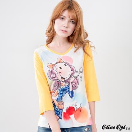 【Olive Oyl奧莉薇】棉質拼接絨布V領T恤(共二色)