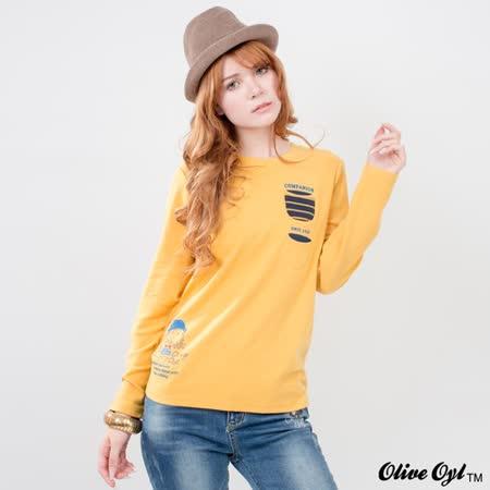 【Olive Oyl奧莉薇】配色條紋小口袋磨毛棉質上衣(共二色)