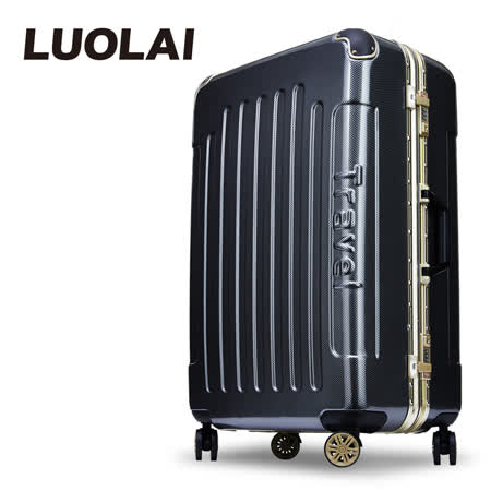【LUOLAI】急速風暴 29吋碳纖維紋PC鋁框鏡面行李箱(黑色)